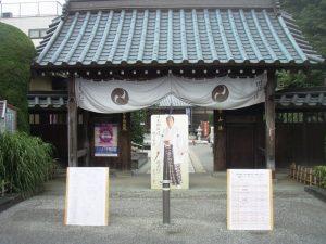 鳩ヶ谷宿日光御成道祭り
