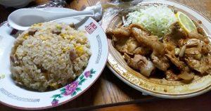 炒飯と生姜焼き