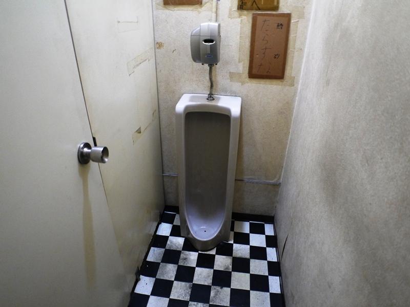 男子トイレ改装前