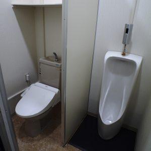 男子トイレ改装後