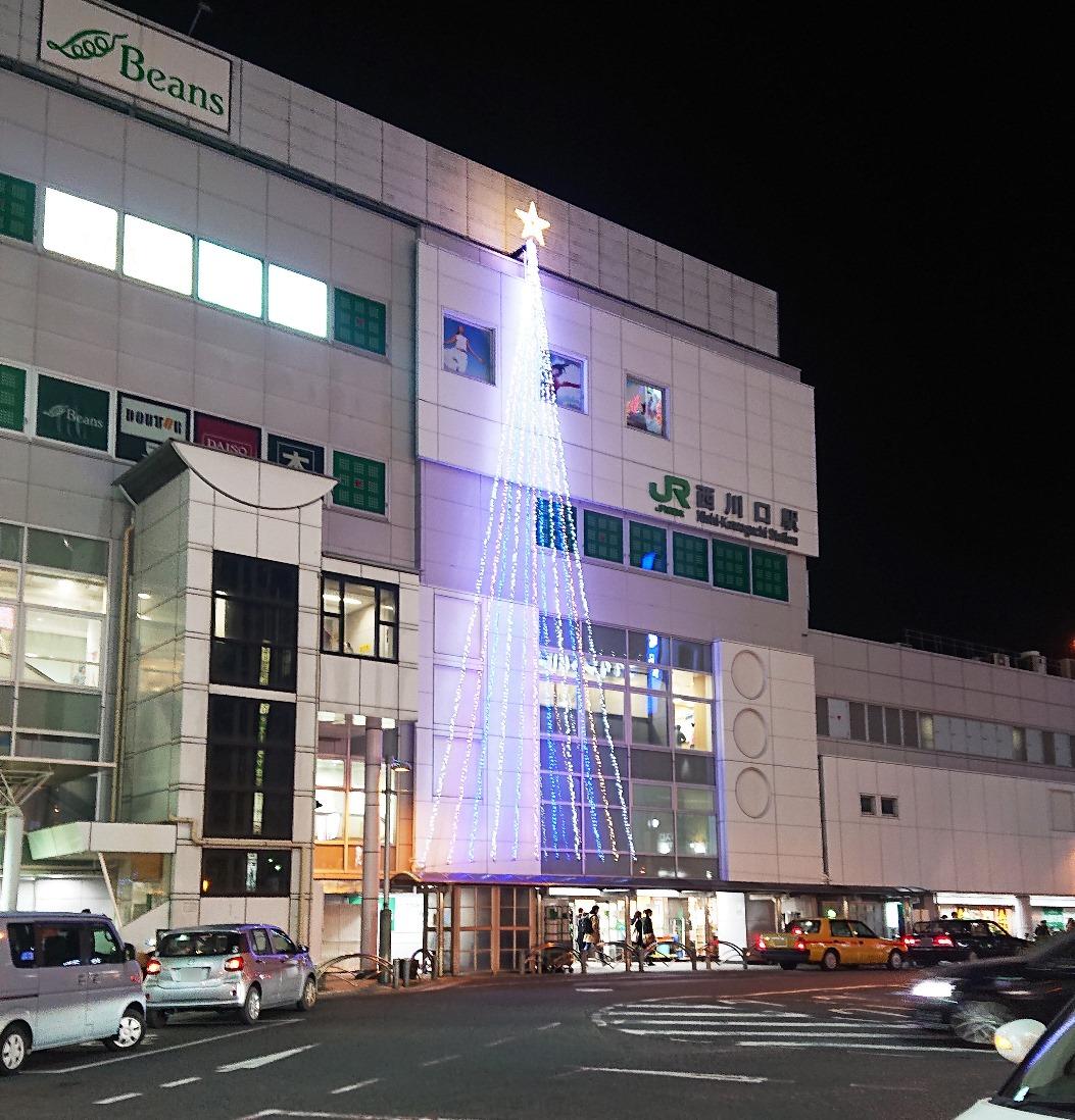 西川口駅イルミネーション